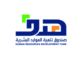 human-resources-development-fund
