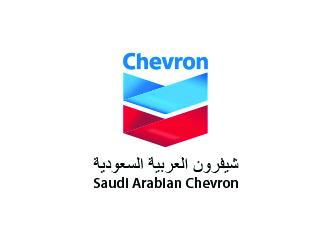 saudi-arabian-chevron